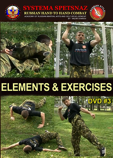Systema Spetsnaz DVD #3 - Elements and Exercises
